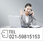 021-59815153